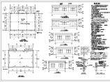 某223平方米单层砖混结构小型仓库建筑方案图(高5.4米)图片1