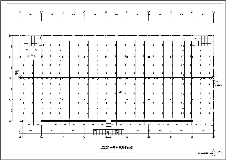 【江苏】某家具城给排水及自动喷淋系统施工图图片2