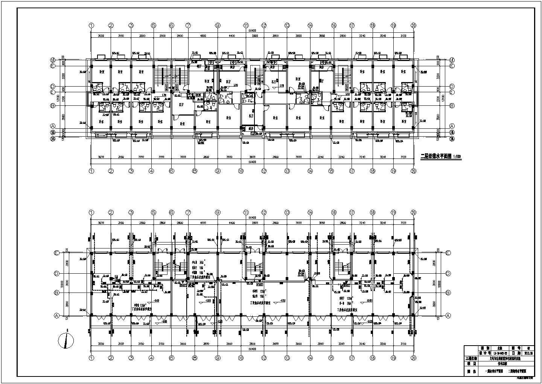 义乌某4层农村改造建筑给排水图纸图片1