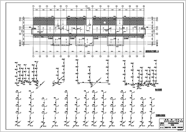 义乌某4层农村改造建筑给排水图纸图片2