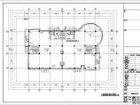 【江苏】三层科技楼给排水消防图纸(生活给水系统)图片3
