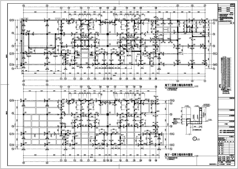 威海某9017�O小区地上十八层框架剪力墙结构住宅楼图纸图片3