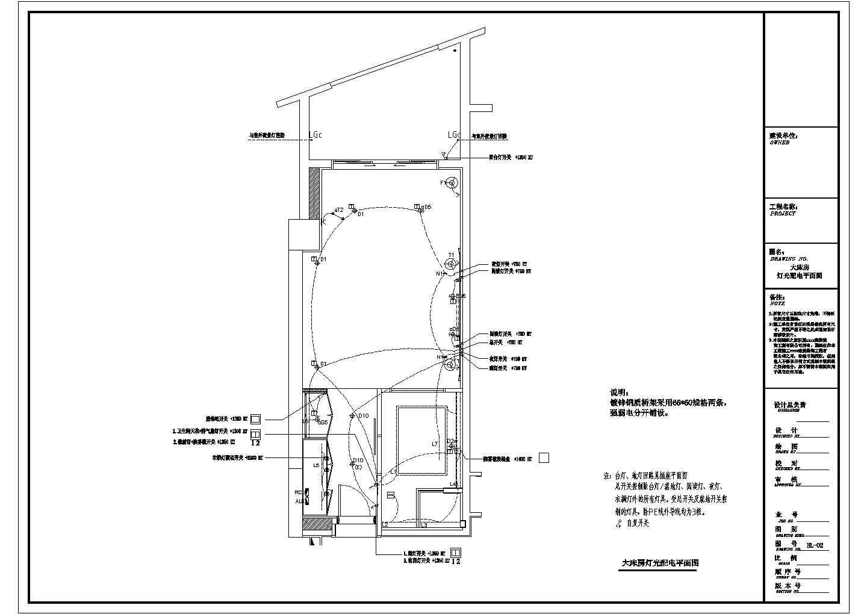 [海南]豪华酒店室内照明系统设计施工图纸48张图片3