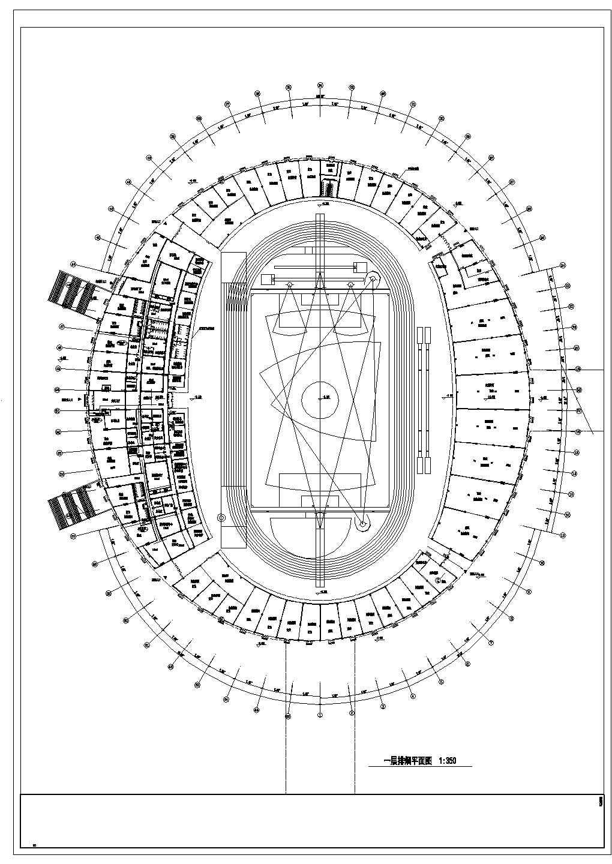 【山东】43710�O多层体育馆暖通空调及防排烟系统初设图图片2
