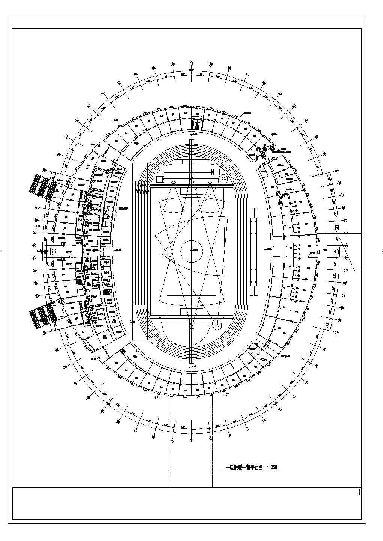 【山东】43710�O多层体育馆暖通空调及防排烟系统初设图图片3