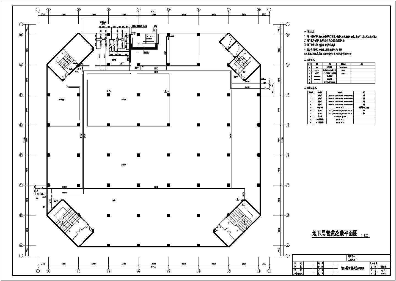 六层大型娱乐场所建筑给排水图纸图片1