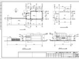 上海某轮椅厂单层砖混结构厂房门卫泵房建筑方案图(高5米)图片1