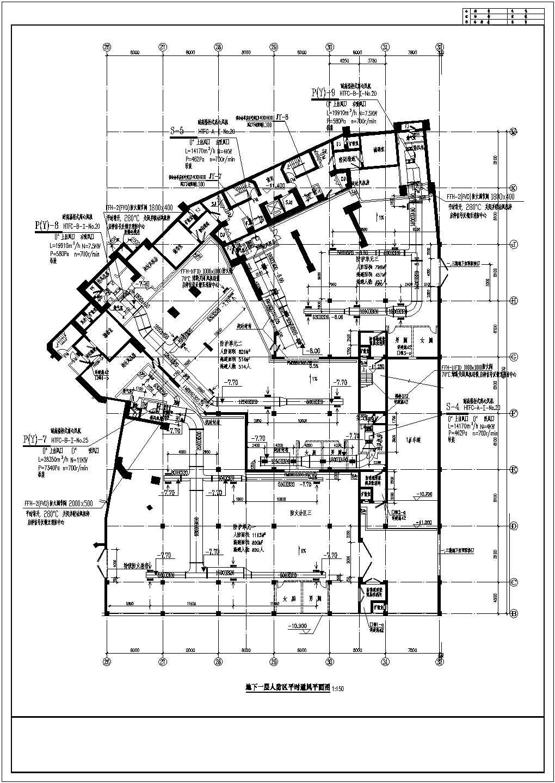33层商业住宅建筑空调通风及防排烟施工图(VRV变频空调系统含人防设计)图片1