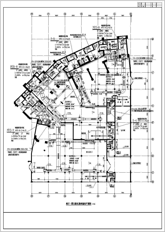 33层商业住宅建筑空调通风及防排烟施工图(VRV变频空调系统含人防设计)图片3