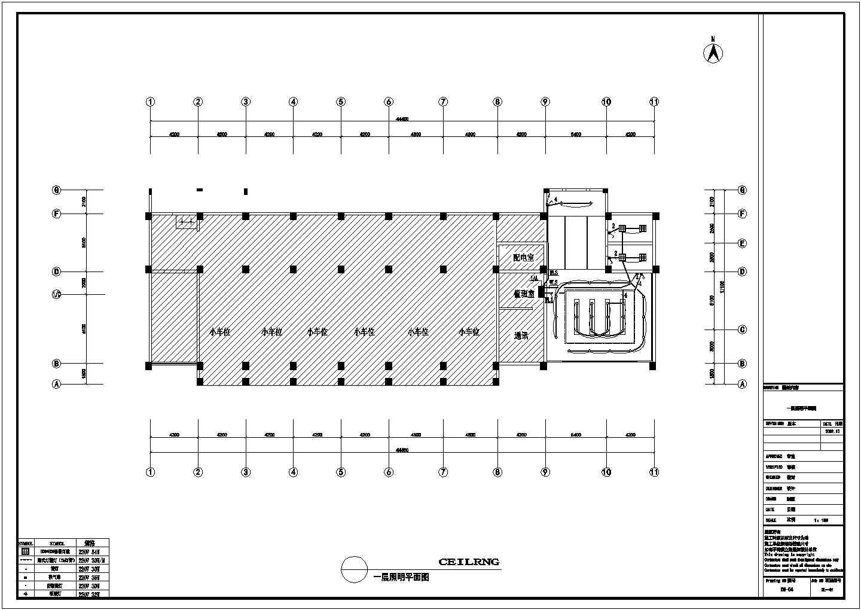 苏州某消防中队三层办公楼电气装修图纸图片1