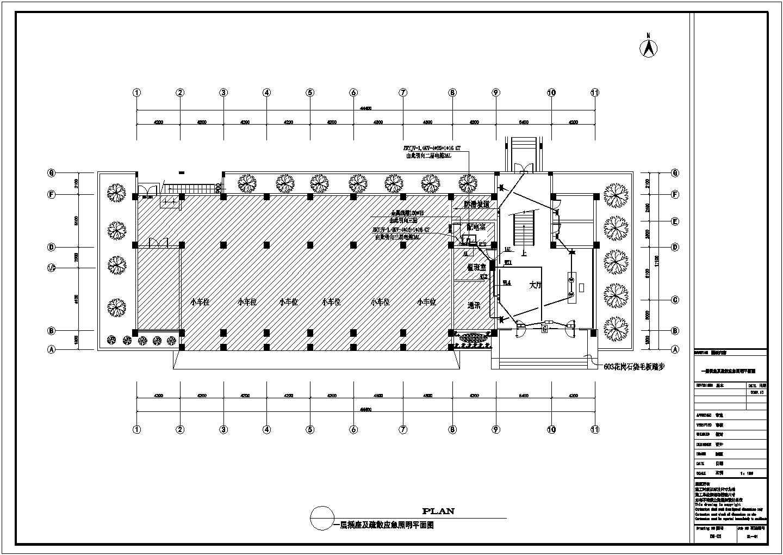 苏州某消防中队三层办公楼电气装修图纸图片2