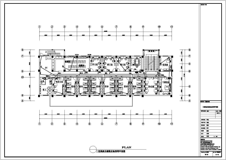 苏州某消防中队三层办公楼电气装修图纸图片3