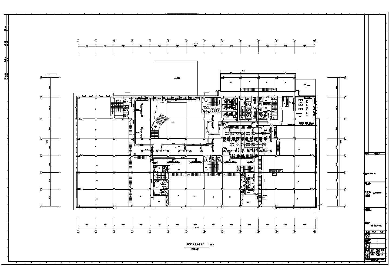 【内蒙古】大型商业综合楼暖通空调设计施工图图片3