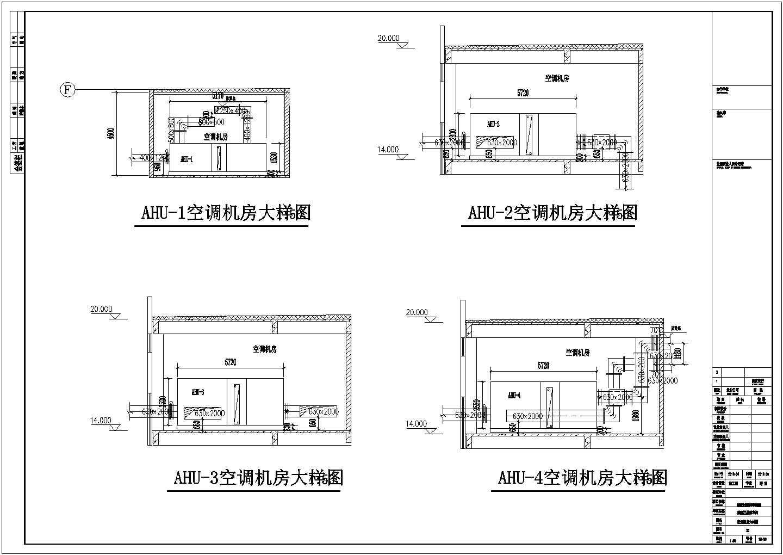 [西安]某地上三层洁净厂房空调通风设计施工图(含设计说明)图片1