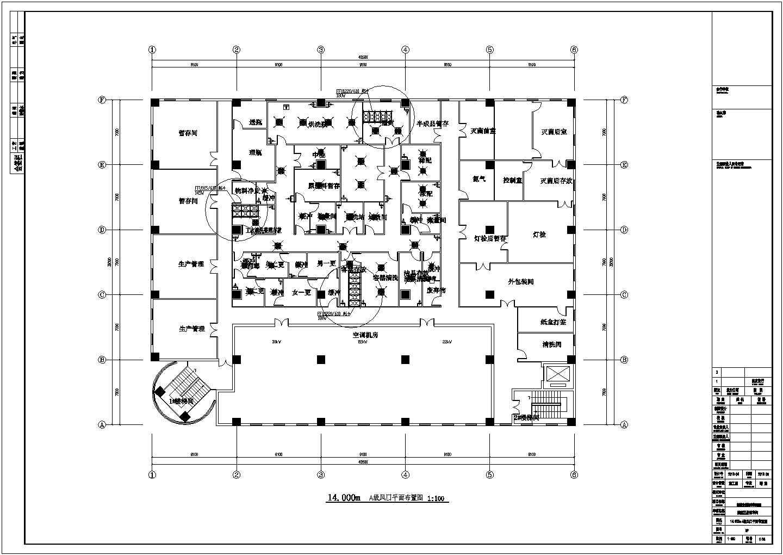 [西安]某地上三层洁净厂房空调通风设计施工图(含设计说明)图片2