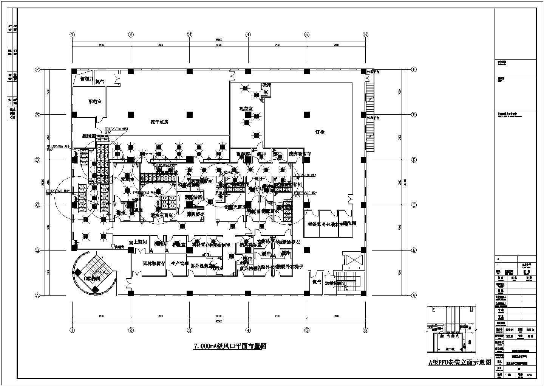[西安]某地上三层洁净厂房空调通风设计施工图(含设计说明)图片3