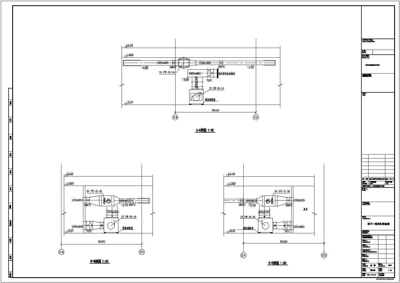 【青岛】200697�O商业综合楼暖通空调设计全套施工图图片1
