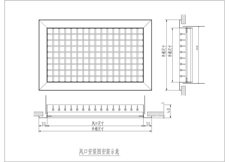 某31530�O生产厂房洁净空调系统设计施工图(含动力站)图片3