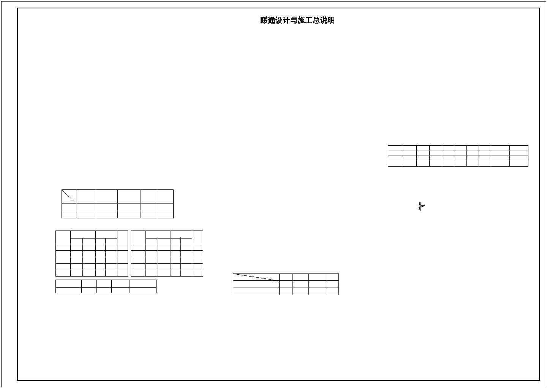 长沙某30134�O十三层综合办公楼空调系统设计图图片3