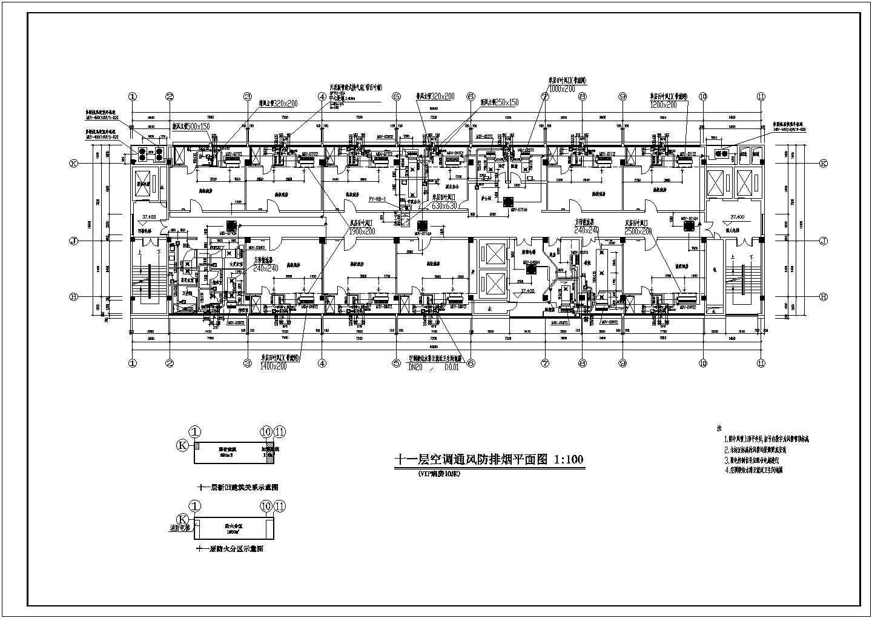[四川]十一层医院办公性质建筑舒适性及洁净空调系统施工图(风冷热泵)图片1