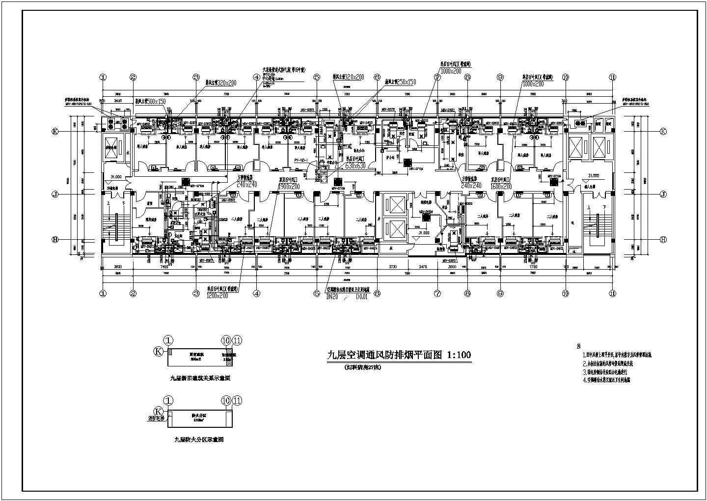 [四川]十一层医院办公性质建筑舒适性及洁净空调系统施工图(风冷热泵)图片2