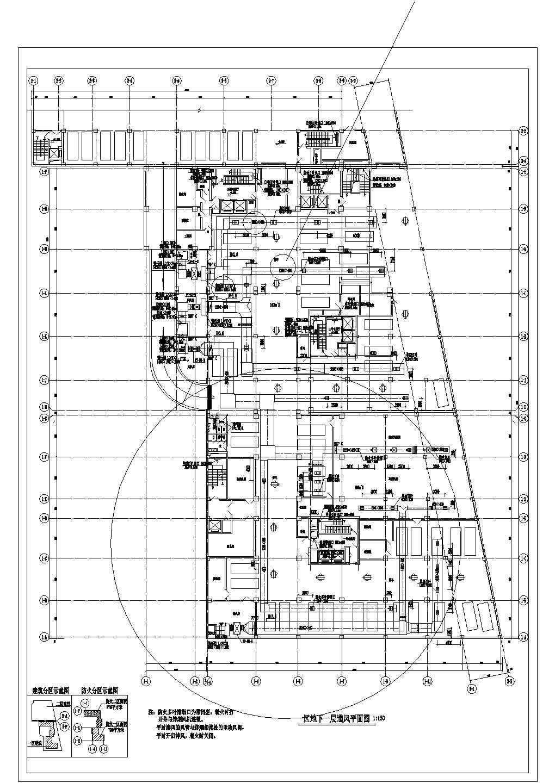 【北京】58342�O某二十五层综合楼暖通空调设计施工图纸图片2