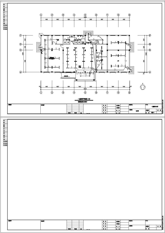 [盐城]某公司三层办公楼电气施工图纸(二级负荷)图片2