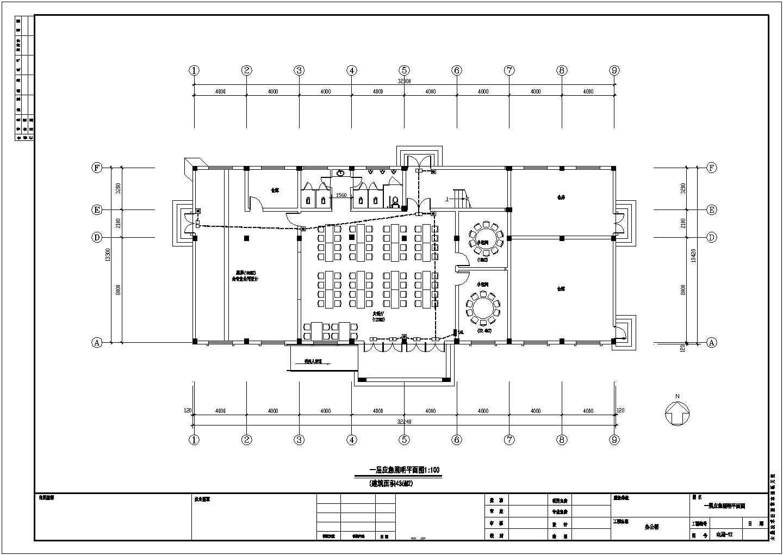 [盐城]某公司三层办公楼电气施工图纸(二级负荷)图片3