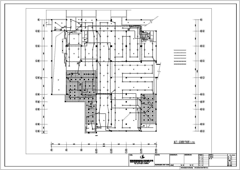 [浙江]某四层研发科技城强电系统施工图纸(含建筑立面图)图片2
