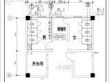 【江西】小型教学楼给排水设计施工图(雨水系统)图片3