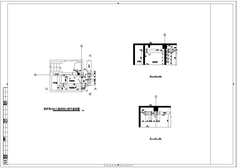 [江西]5800�O地下停车场通风防排烟系统设计施工图(人防设计)图片1