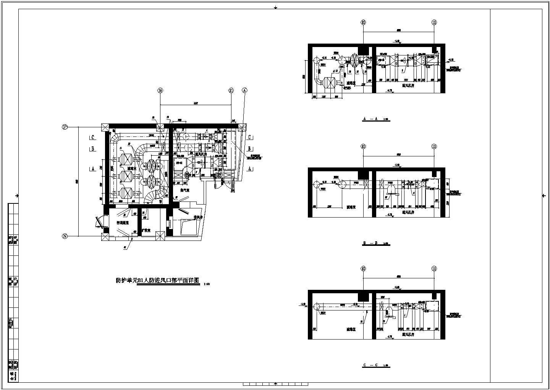 [江西]5800�O地下停车场通风防排烟系统设计施工图(人防设计)图片3
