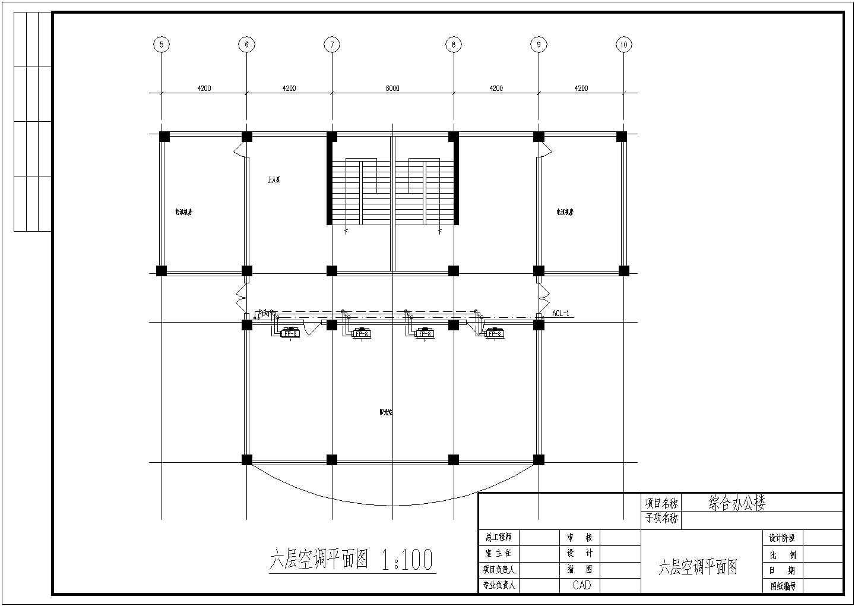 5172�O综合办公楼空调制冷工程设计施工图(风冷模块冷水机组)图片2