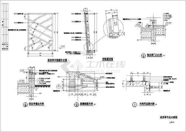 [长沙]别墅会所及入口园林景观工程施工图-图2