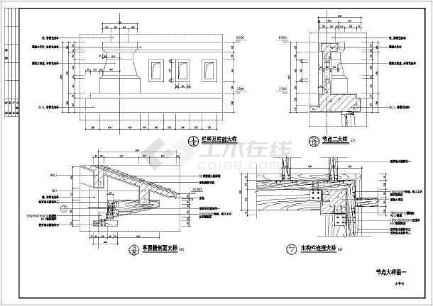 [长沙]别墅会所及入口园林景观工程施工图-图3