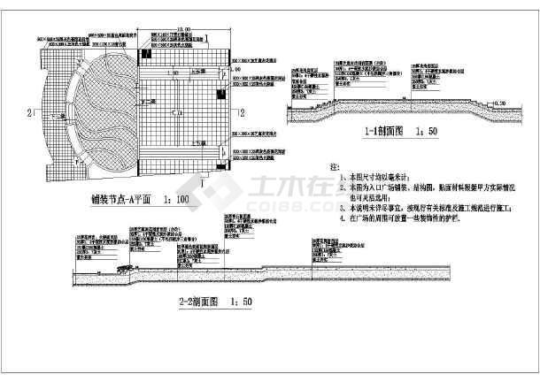[唐山]带状公园园林景观设计施工图-图一