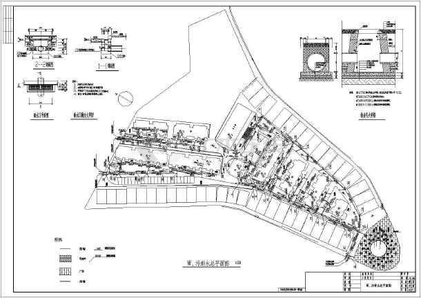 云南某市小区给排水施工总图(含设计说明)-图一