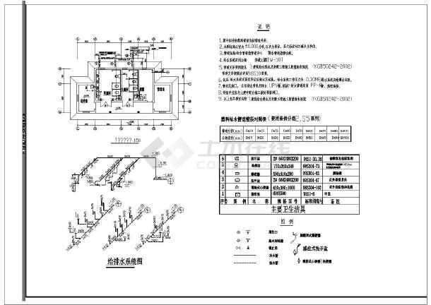 [山海关]滨水公园园林景观工程施工图-图3