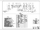 湖南某培训中心给排水系统图(含设计说明)图片1
