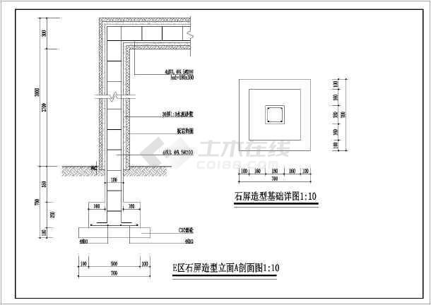 点击查看[杭州]居住区园林景观工程施工图第1张大图