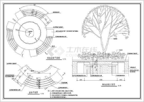 [厦门]居住区园林景观工程铺装设计施工图-图2