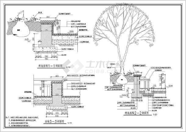 [厦门]居住区园林景观工程铺装设计施工图-图3