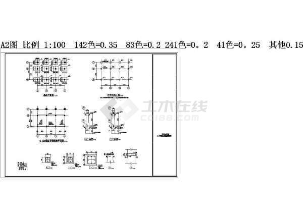 点击查看[惠阳]滨湖休闲公园园林景观工程竣工图第2张大图