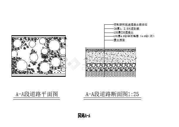 【海南】住宅小区园林工程全套施工图(共27张)-图二