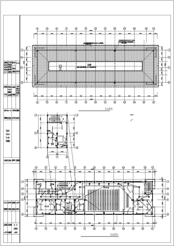 某4000�O六层办公楼电气施工图纸(二级负荷)图片1