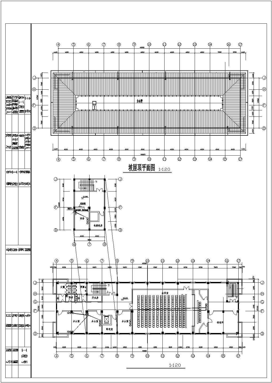 某4000�O六层办公楼电气施工图纸(二级负荷)图片2