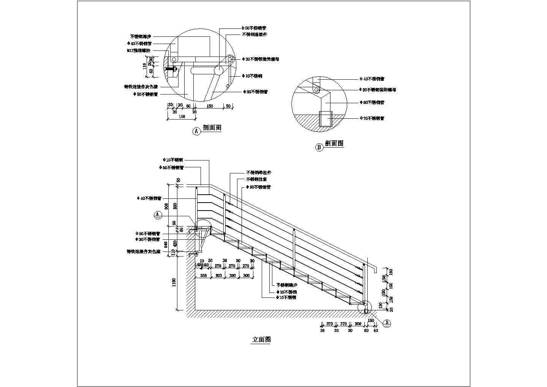 建筑细部构造cad选图集(栏杆大样)图片1