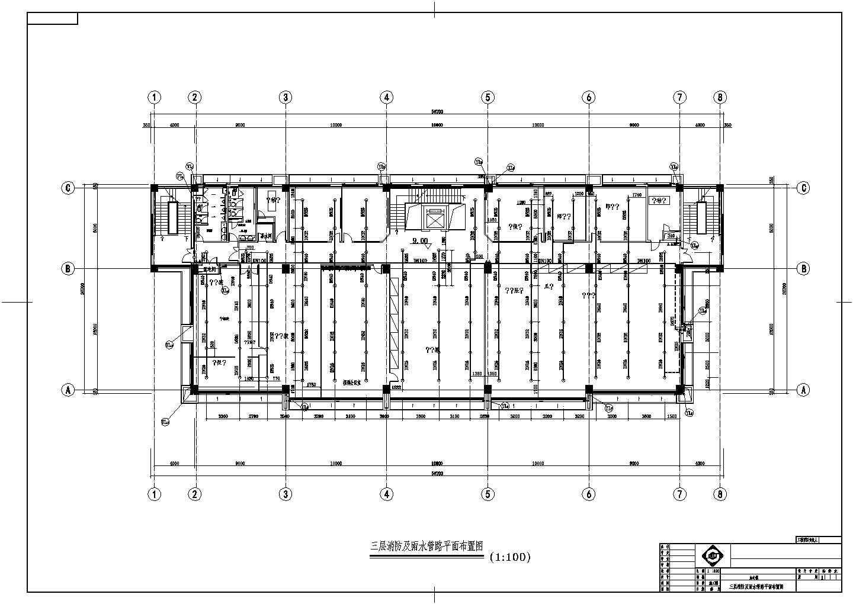 [上海]五层办公楼建筑给排水图纸图片3