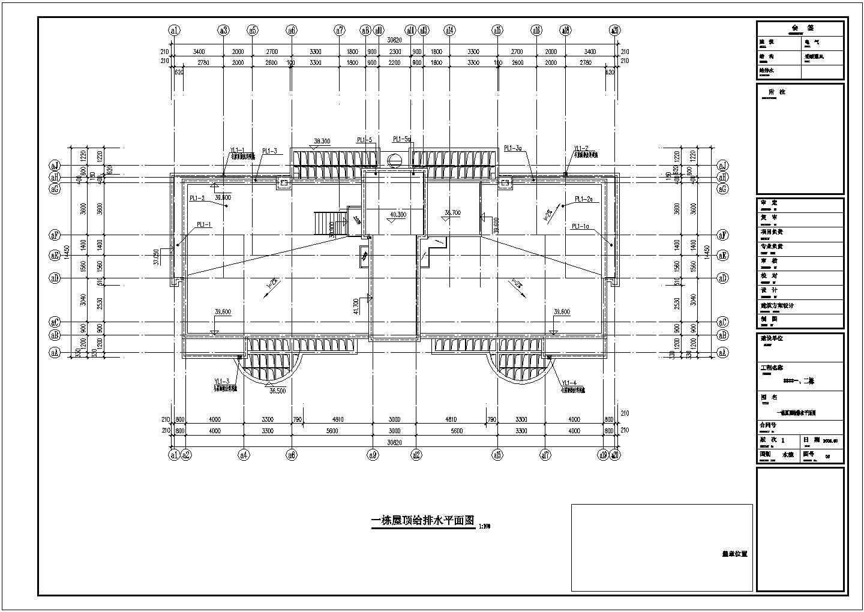 河北某13204�O十二层小区建筑给排水图纸图片1