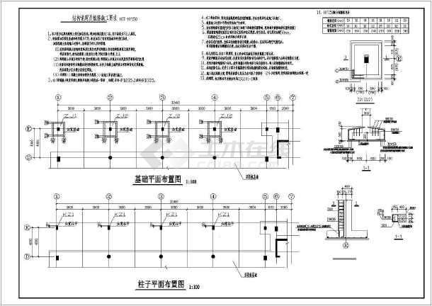 某二层框架结构加层改造施工图(含结构说明及植筋施工要求)-图一